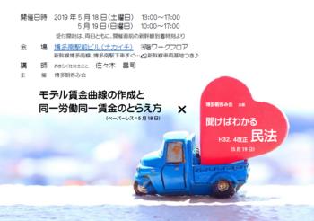 スクリーンショット 2019-03-14 14.45.51.png
