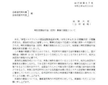 スクリーンショット 2020-04-21 17.47.51.png